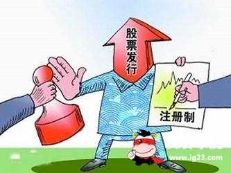 股票的发行市场构成及特点
